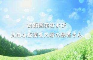 kougyoukoyaku_eye2
